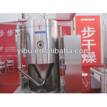 LPG High-Speed Centrifugal Spray Dryer drying equipment