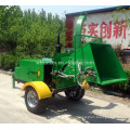 40HP towable wood chipper