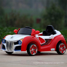 2016 New Electric Car Kids BMW Car for Sale