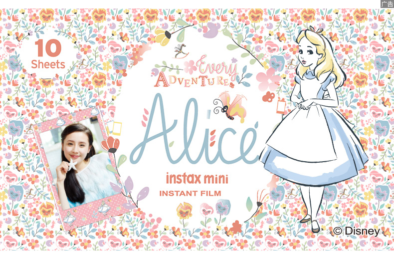 Alice Instax Mini Film Deails