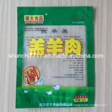 Three Side Sealed Plastic Food Packaging Bag