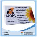 Смарт-ID карты/визитная карточка PVC/прозрачный ПВХ карты