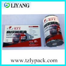 Film Material Type Transfer Paper Printing for PP Plastic