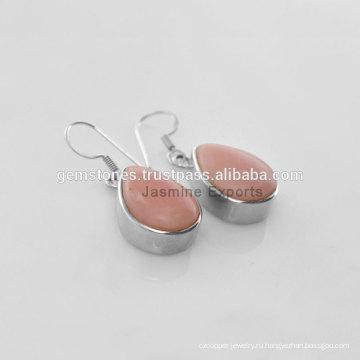 Оптовый Поставщик для халцедон драгоценного камня Серебро 925 Производитель ювелирных изделий