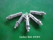 Anchor Bolts