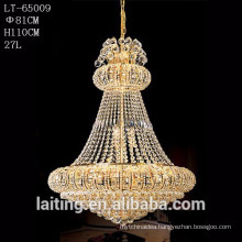 Home Islamic decorative decor lights chandelier with metal crown