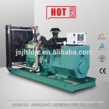 Cheap price open type 1000kw 1250kva yuchai diesel generator set for sale