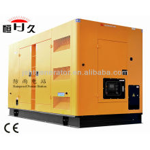 150KVA Rainproof CUMMINS Diesel Generating Set (GF120C)