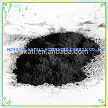 Best Wood Based Powerd Activated Carbon (PAC)For Sugar