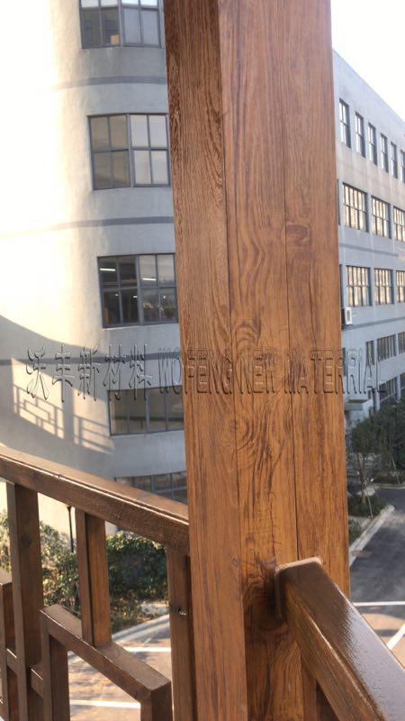 Wooden Grain Steel 3d Printech