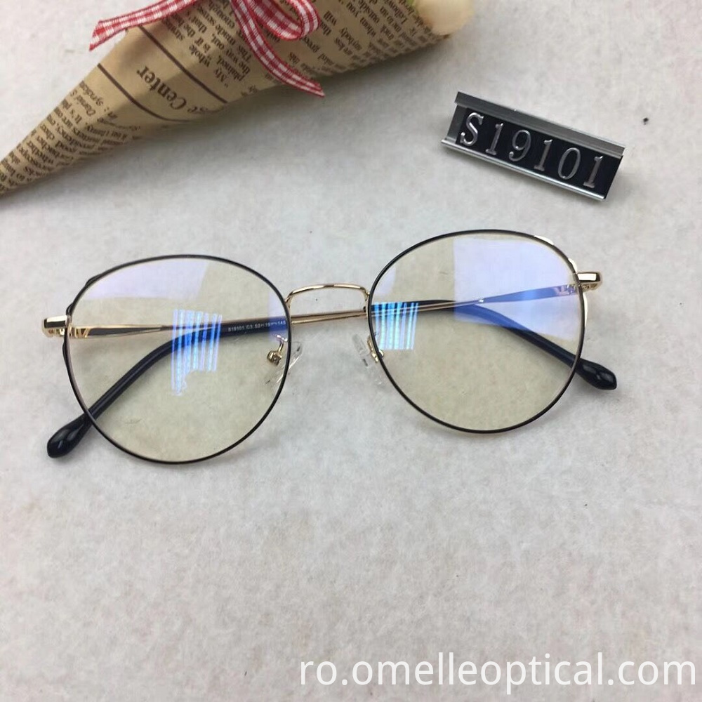 Vintage Oval Glasses