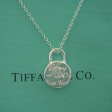 Tiffany jewelry wholesaler