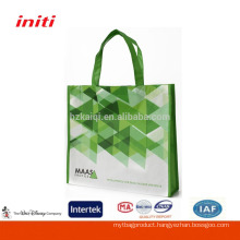 2016 OEM green nonwoven shopping bag for Promotion