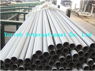 heavy wall steel tubes