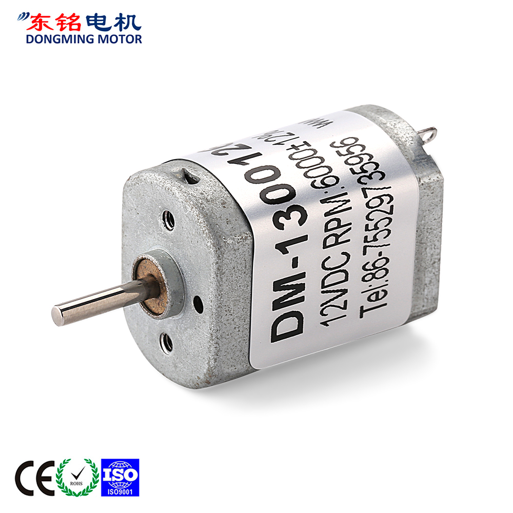 small dc motors