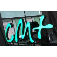 Высокая Iluminunce акрил алфавит Светодиодные знак буквы акриловые фронт горит светодиодный свет Box письмо