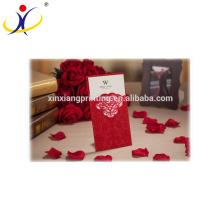 Free Samples Handmade invitation card,royal wedding invitation card,luxurious wedding invitation card