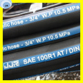 Oleoducto hidráulico SAE 100 R1