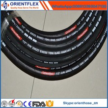 High Quality Rubber Hydraulic SAE100 R1 Hose