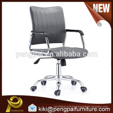 durable dignified PU leather office computer rotate chair