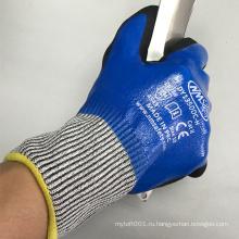 NMSAFETY полностью Окунутый двойник Нитрила покрытием сократить устойчивые защитные перчатки