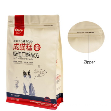 1kg väska Zippered påse Dog Food Packaging
