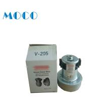 Free sample vacuum cleaner motor