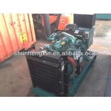 200kw / 250kva Yuchai generador diesel conjunto (YC6M350L-D20)