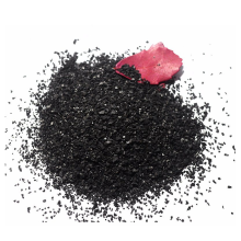 New Arrival China for Coconut Shell Granular Activated Carbon Granular Coconut Shell Charcoal Activated Carbon supply to Heard and Mc Donald Islands Supplier