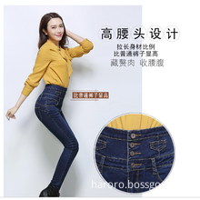 High Waisted Embroidery Women Jeans