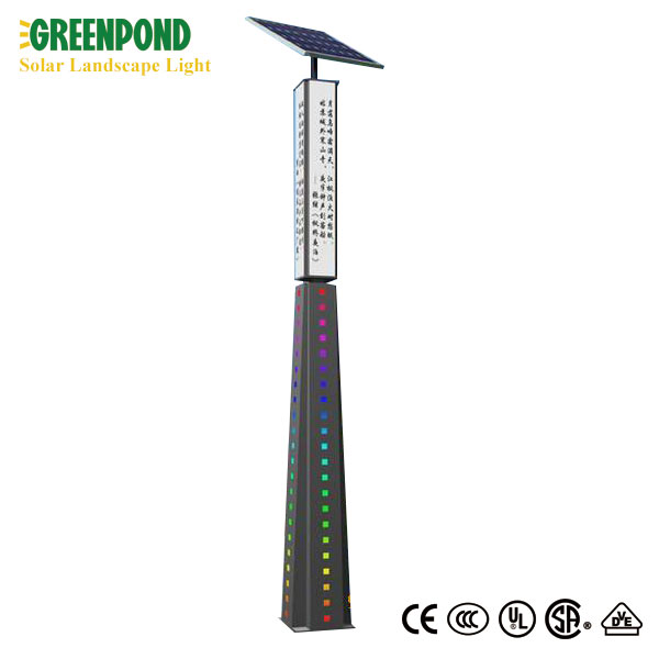 Solar Landscape Light with Shining Pole