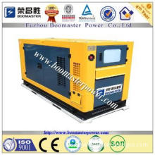 deep sea lister petter engine for sale  portable generator