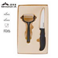 Sistema de cuchillo de fruta de cerámica utensilios de cocina con pelador