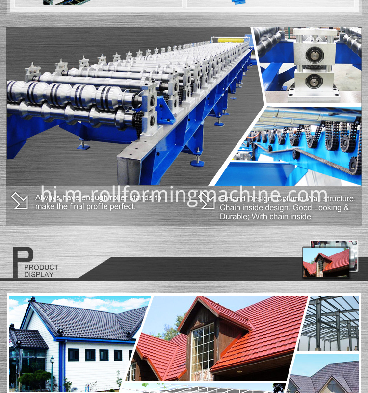 metal roofing machine