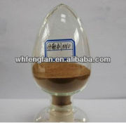 leveling agent NNO in dyeing industry CAS.:36290-04-7