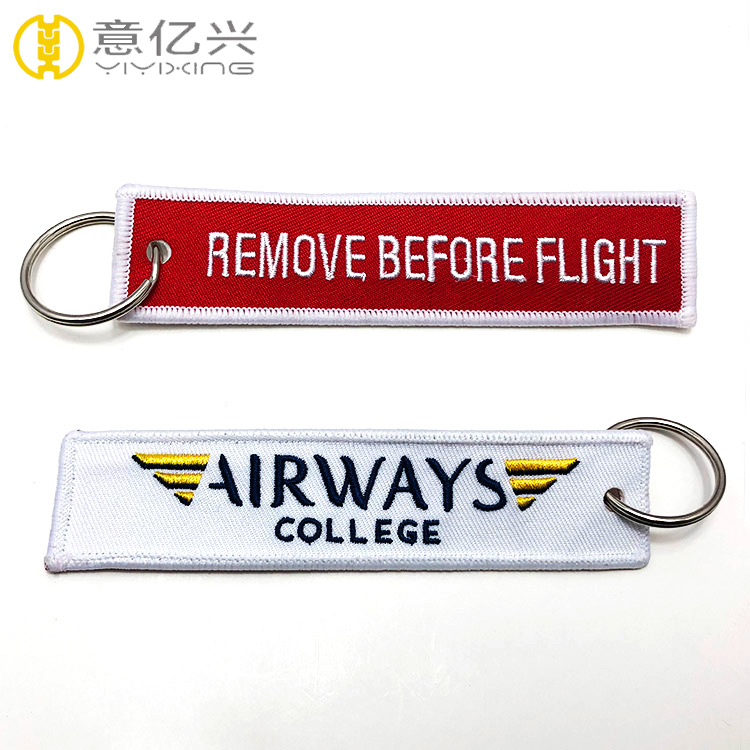 Personalized Before Flight Keychain