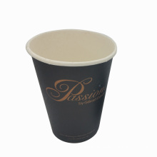 Double Wall Paper Cup for Coffee and Tea
