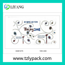 Made in China professionnels manufacture dorure à chaud estampillage