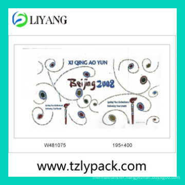 Made in China Professional Manufactury Hot Foil Stamping