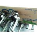 Impresora de inyección de tinta portátil de mano de código de papel U2 Code Marker
