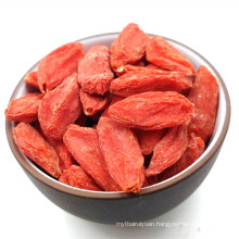 2017 new crop goji berry/Niangxia high quality wolfberry