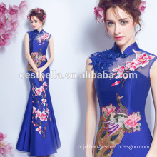 Elegant Stand Collar Royal Blue Evening Dress Embroidered Flower Traditional Chinese Style Party Gown