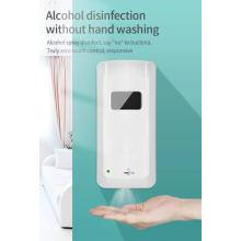Induction sterilizer equipment machine spray droplet