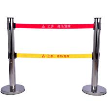telescopic isolation belt folding railing