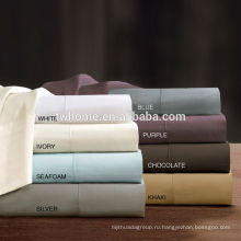 Sleep Philosophy 300TC Liquid Cotton Sheet Set