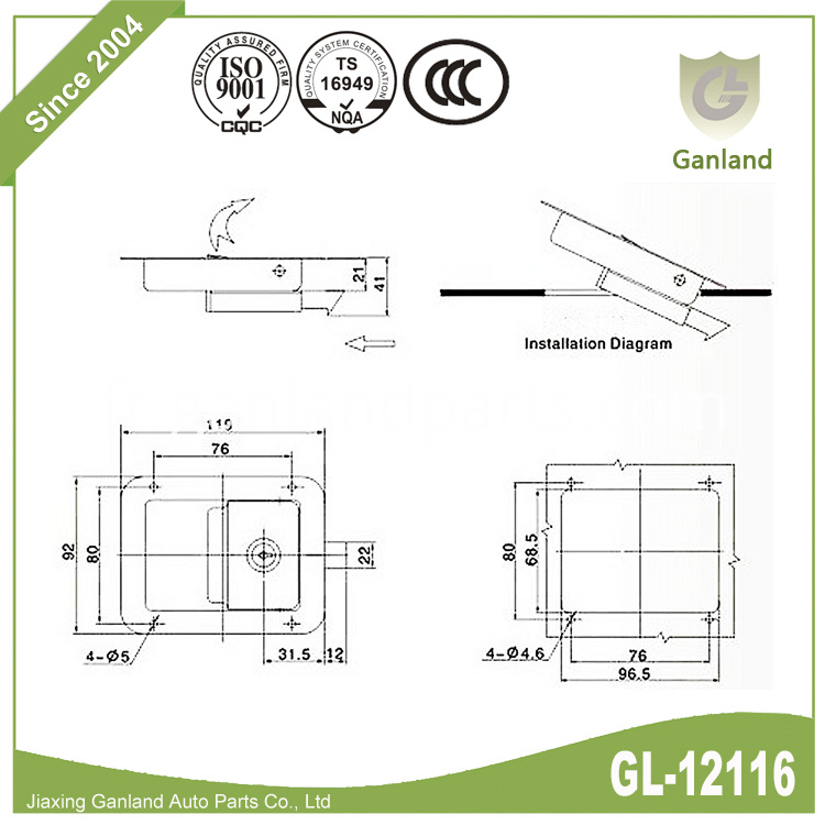 304 stainless steel Paddle Lock GL-12116C