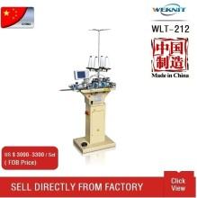 WLT-212 Socks toe industrial sewing machine