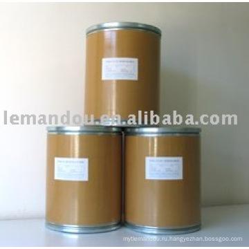 Гемцитабин Гидрохлорид / кат. 122111-03-9