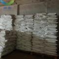 Food grade Tetrasodium pyrophosphate cas 7722-88-5
