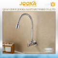 modern new design wall mounted cold water brass kitchen faucet